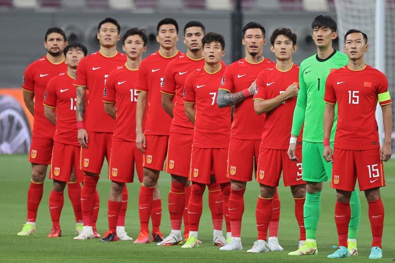 Vòng loại World Cup 2022